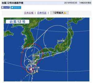 160903台風12号